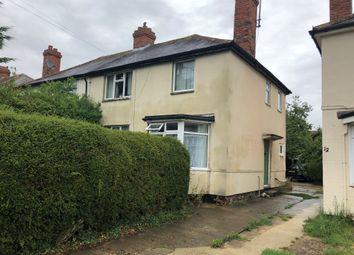 Thumbnail 1 bedroom property for sale in Benson Road, Headington, Oxford