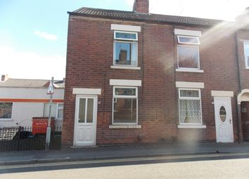 Thumbnail 2 bed end terrace house to rent in Park Road, Ilkeston