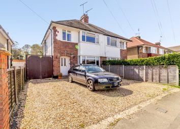 Thumbnail 3 bed semi-detached house for sale in Denham Green Close, Uxbridge, Buckinghamshire