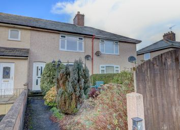 Thumbnail 2 bed terraced house for sale in The Rand, Eastriggs, Annan