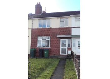 Thumbnail 3 bed terraced house for sale in Throne Road, Oldbury, Rowley Regis