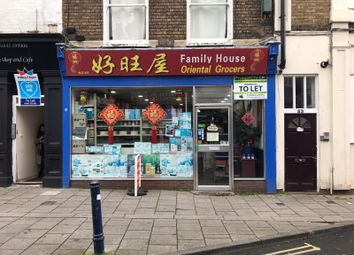 Thumbnail Retail premises to let in King Street, Ramsgate