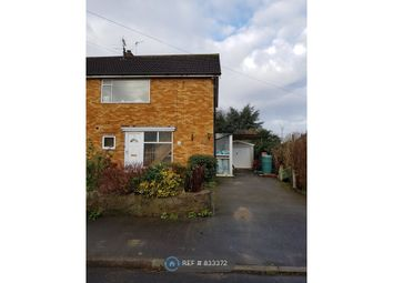 Thumbnail 3 bed semi-detached house to rent in Siskin Hill, Oadby, Leicester