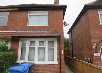 Thumbnail 3 bedroom property to rent in Baker Street, Alvaston, Derby