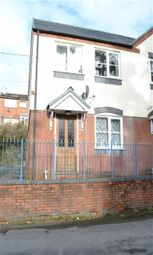 Thumbnail 2 bed terraced house to rent in 1, Gerynant, Llanidloes, Llanidloes, Powys