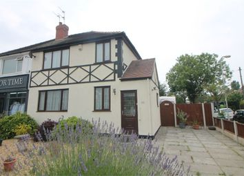 Thumbnail 4 bed semi-detached house for sale in Liverpool Road, Formby, Merseyside