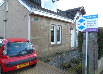 Thumbnail 3 bed semi-detached house for sale in South Biggar Road, Town Centre, Airdrie