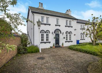 Thumbnail 4 bed detached house for sale in Meadow Lane, Long Eaton, Nottingham