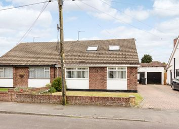 Thumbnail 4 bed semi-detached house for sale in Willow Walk, Gravesend, Kent