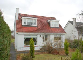 4 bed detached house for sale in Vorlich Gardens, Bearsden, Glasgow G61