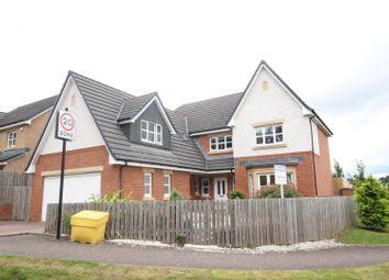 5 bed detached house for sale in Calderpark Road, Uddingston, Glasgow G71
