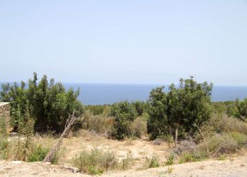 Thumbnail Land for sale in Kayalar, Kyrenia