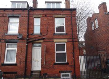 2 bed terraced house for sale in Kepler Terrace, Leeds LS8