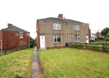 Thumbnail 2 bed semi-detached house to rent in Elm Road, Ferryhill