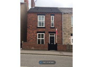 Thumbnail 3 bed semi-detached house to rent in Station Road, Brimington, Chesterfield