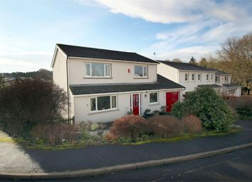 Thumbnail 4 bed detached house for sale in 14 Harrot Hill, Cockermouth, Cumbria
