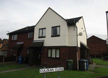 Thumbnail Studio for sale in Culzean Close, Leigh, Lancashire