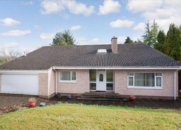 Thumbnail 5 bedroom detached house for sale in Inch Murrin, Calderglen, East Kilbride