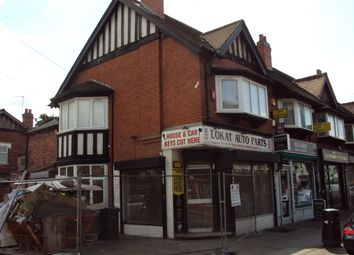Thumbnail Retail premises to let in Grove Lane, Birmingham