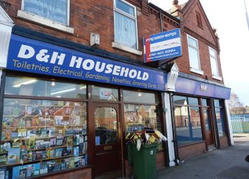 Thumbnail Retail premises for sale in Laird Street, Birkenhead