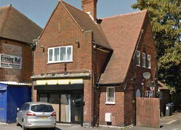Thumbnail Commercial property to let in Brays Road, Sheldon, Birmingham
