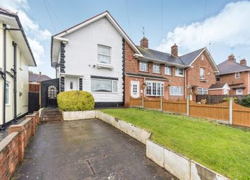 Thumbnail 3 bed end terrace house for sale in Gregory Avenue, Northfield, Birmingham