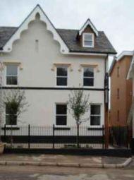 Thumbnail 2 bed flat to rent in Aigburth Vale, Aigburth, Liverpool