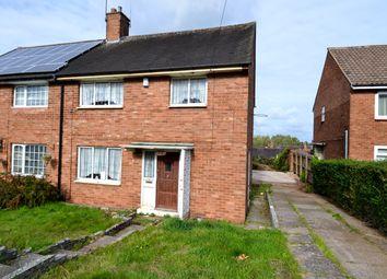 3 bed semi-detached house for sale in Bridgeburn Road, Northfield, Birmingham B31