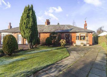 Thumbnail 2 bed bungalow for sale in Kew Gardens, Penwortham, Preston