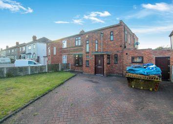 Thumbnail 4 bedroom semi-detached house for sale in Bradley Lane, Bilston