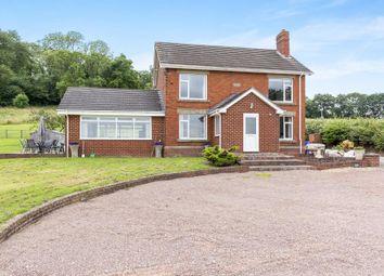 Thumbnail 4 bed property for sale in Blaisdon Lane, Blaisdon, Longhope, Gloucestershire