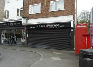 Thumbnail Commercial property to let in Ahjee Bhajee High Road, High Road, Eastcote, Pinner, Middlesex
