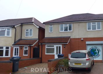 Thumbnail 3 bed flat to rent in Lower White Road, Quinton, Birmingham, West Midlands