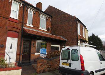 Thumbnail 2 bedroom terraced house for sale in Lichfield Road, Wednesfield, Wolverhampton