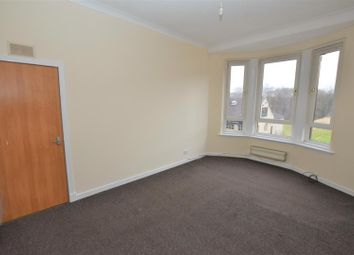 Thumbnail 1 bed flat for sale in Rochsolloch Court, Airdrie