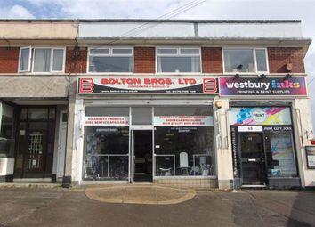 Thumbnail Retail premises to let in Northumbria Drive, Henleaze, Bristol