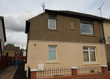 Thumbnail 1 bed flat for sale in 63 Roxburgh Street, Grangemouth