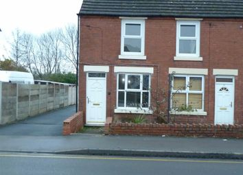 Thumbnail 2 bed end terrace house for sale in Cannock Road, Cannock, Staffordshire