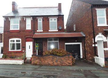 Thumbnail 2 bedroom terraced house for sale in Lichfield Road, Wednesfield, Wolverhampton, West Midlands