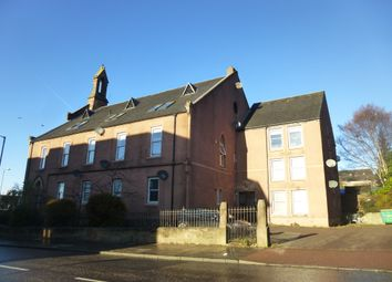 Thumbnail 2 bedroom flat for sale in Muiryhall Street, Coatbridge
