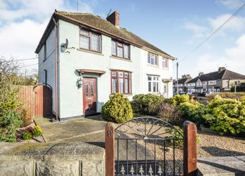 3 bed semi-detached house for sale in Springfield Park Lane, Springfield, Chelmsford CM2