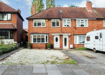 3 bed end terrace house for sale in Curbar Road, Great Barr, Birmingham B42