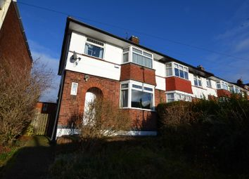 3 bed semi-detached house for sale in Ratcliffe Road, Sileby, Loughborough LE12