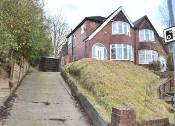 Thumbnail 3 bed semi-detached house to rent in Victoria Avenue East, Blackley, Manchester