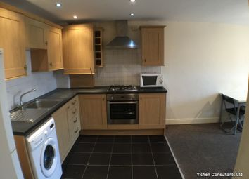 Thumbnail 2 bed flat to rent in David Road, Coventry