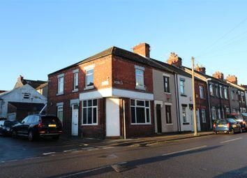 Thumbnail Studio for sale in Turner Street, Birches Head, Stoke On Trent