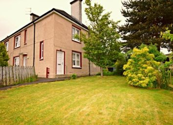 Thumbnail 2 bed flat for sale in West Clyde Street, Larkhall