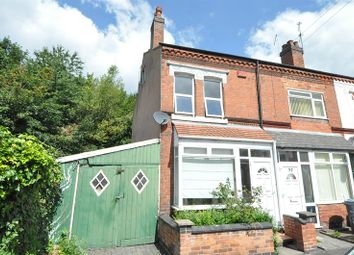 Thumbnail 2 bed end terrace house for sale in Oxford Street, Stirchley, Birmingham