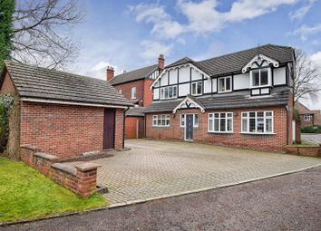 Thumbnail 5 bed detached house for sale in Peaslake Close, Romiley, Stockport
