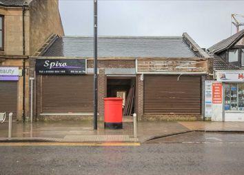 Thumbnail Retail premises to let in Duke's Court, Duke Street, Larkhall